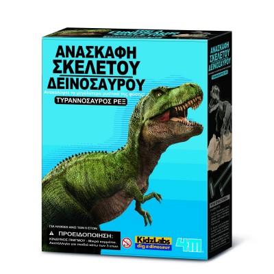 ΑΝΑΣΚΑΦΗ ΤΥΡΑΝΝΟΣΑΥΡΟΣ - REX